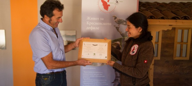 "The campaign ""Bright Future for Vultures"" praised eleven prominent European nature conservationists connected with the return of Griffon vulture at Balkan and Pirin Mountains"